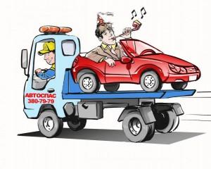 Услуги эвакуатора, услуга пьяный водитель
